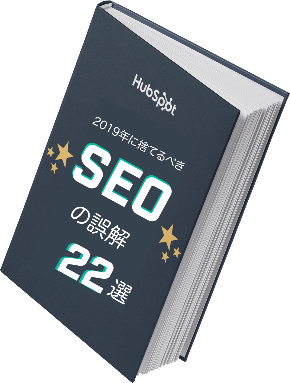 2019-SEO-Myths-Cover-4