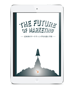 The_Future_of_Marketing.png