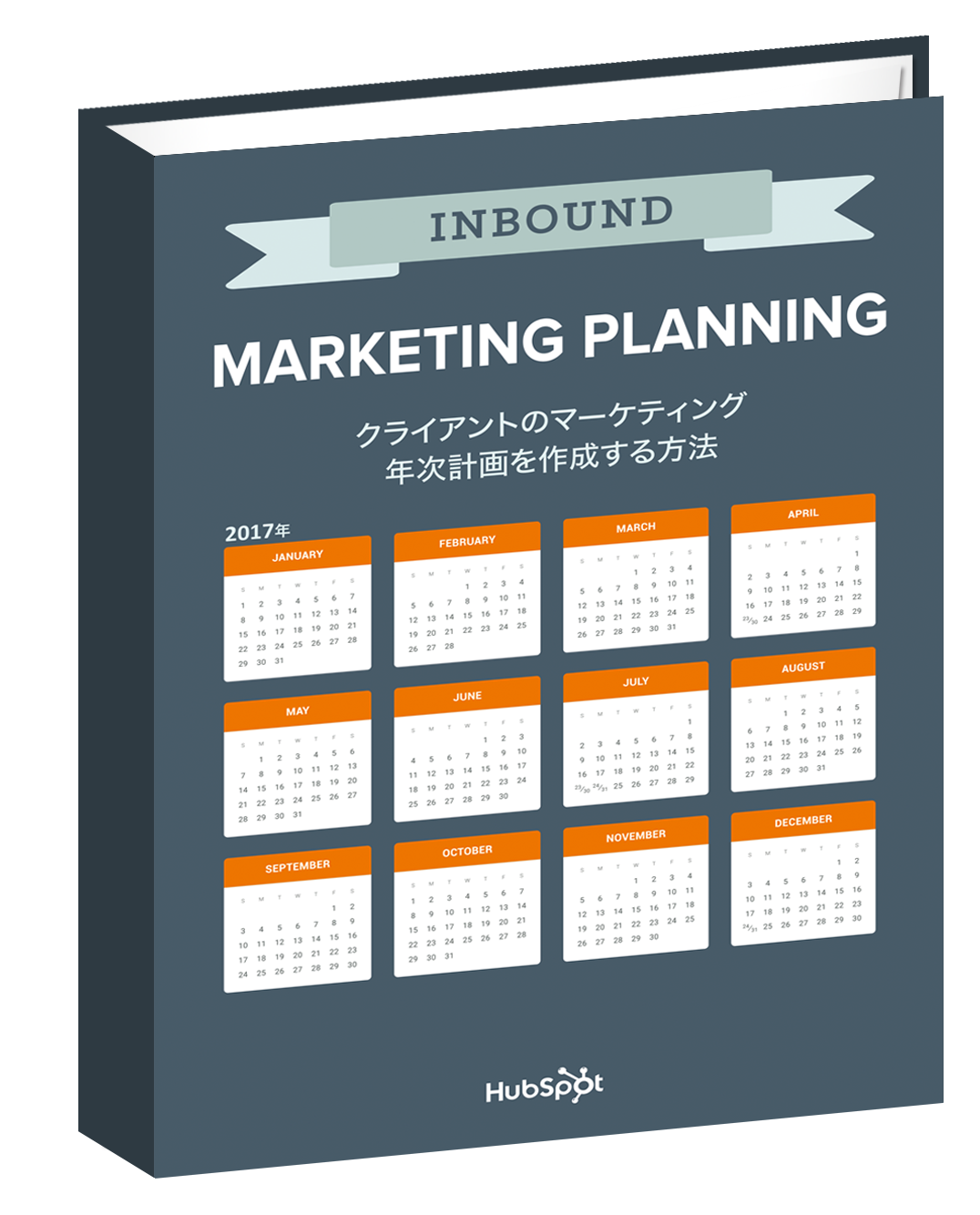JPmarketing-planning-cover-promo.png