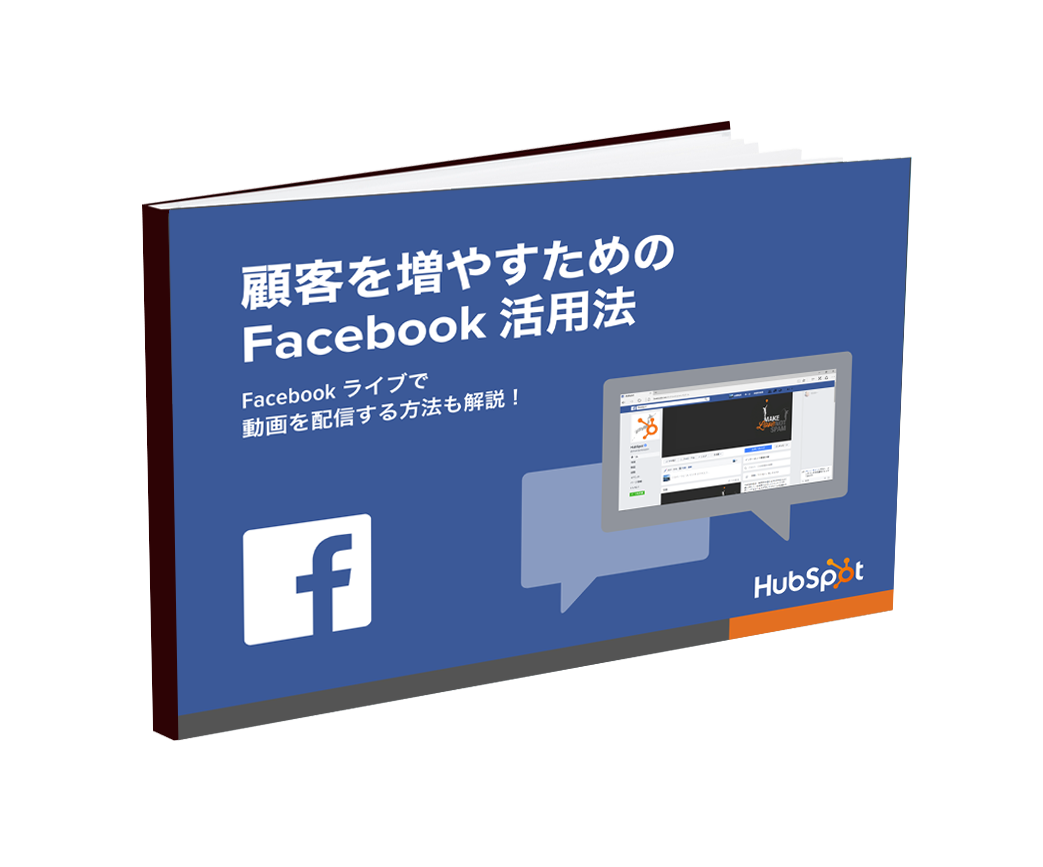 Facebook-book.png