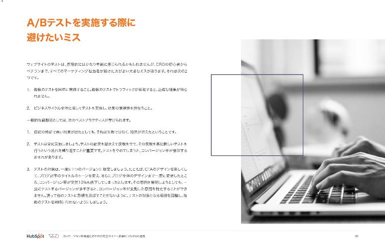 Screenshot_2020-05-14 CRO_8_Week_Planner-1_JA pdf_5