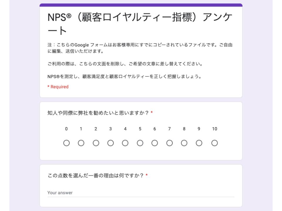 顧客満足度アンケート作成に役立つテンプレート5選_01
