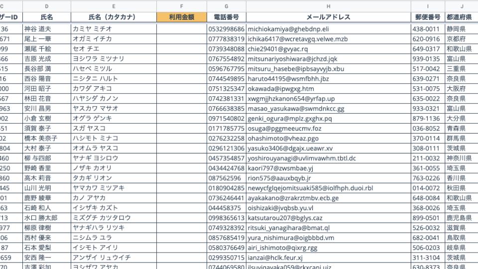 Excelの基礎ガイド_13