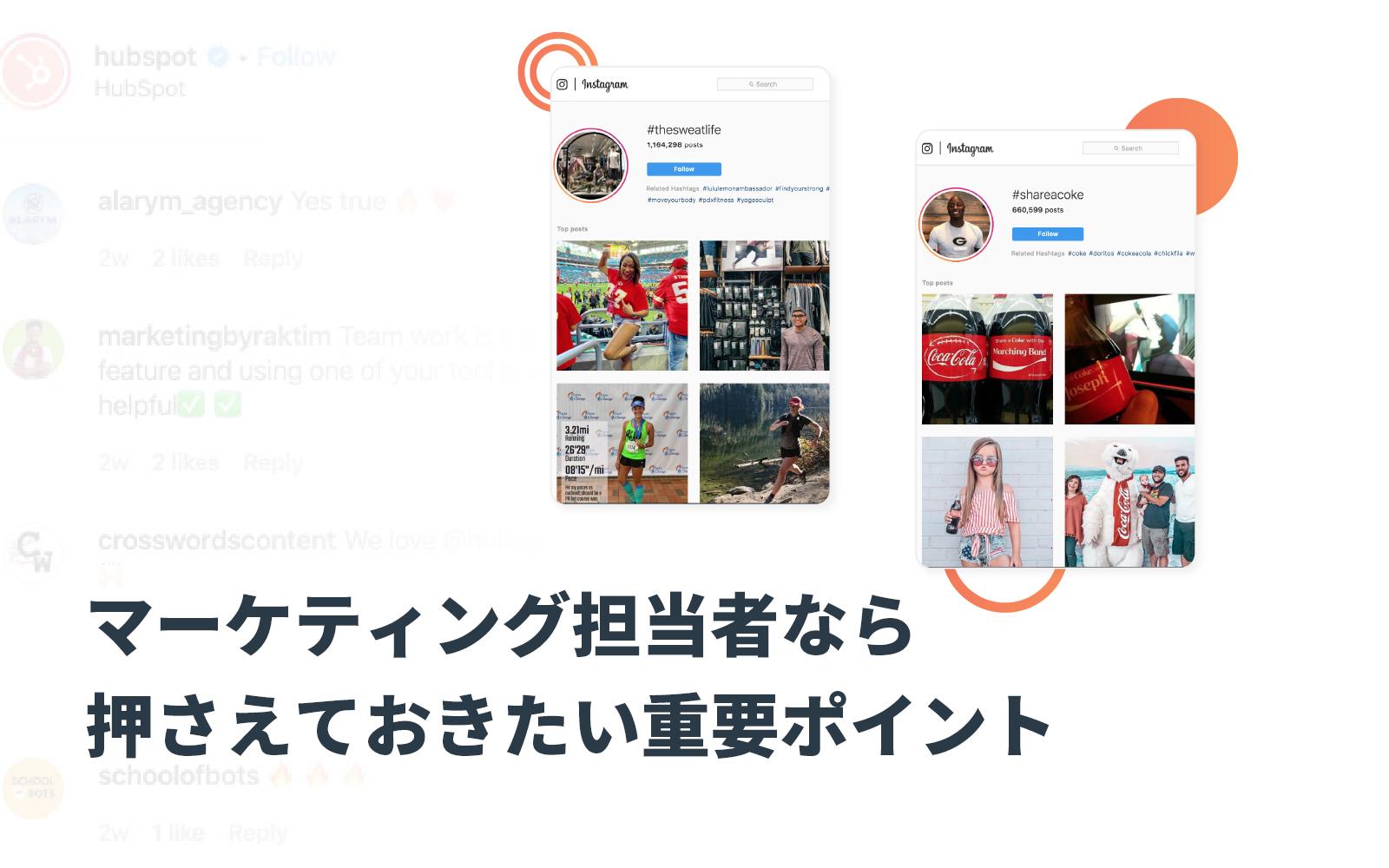 Instagramエンゲージメントレポート_02
