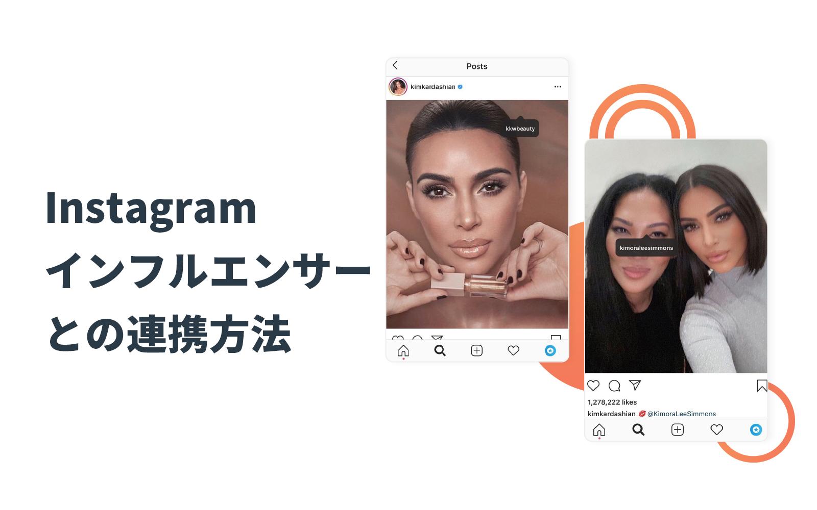 Instagramエンゲージメントレポート_04