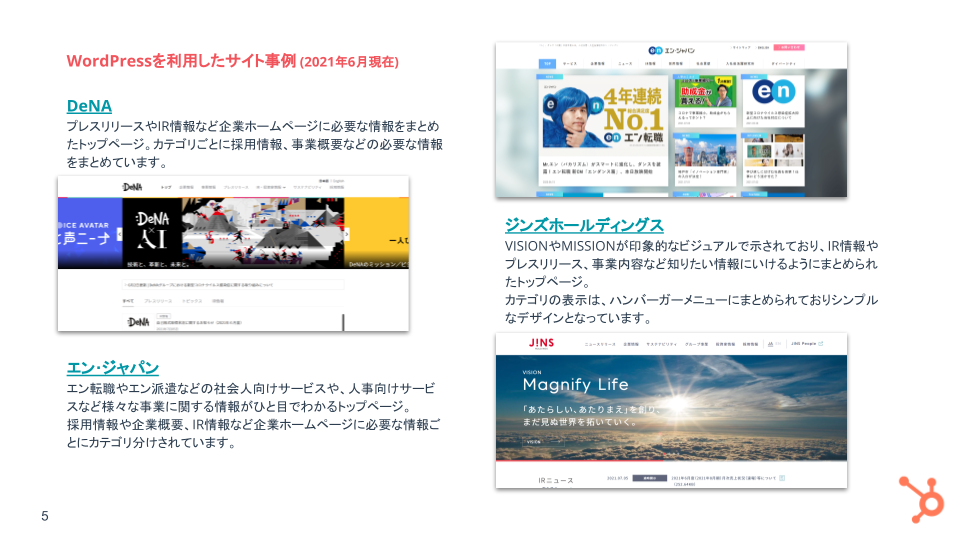 WordPress活用ガイド_03